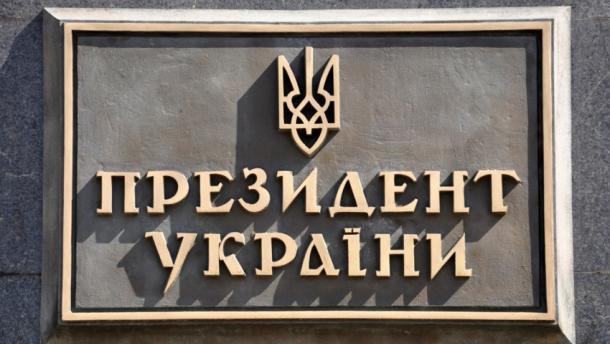 Кандидаты в Президенты Украины 2019: полный список 2019 года