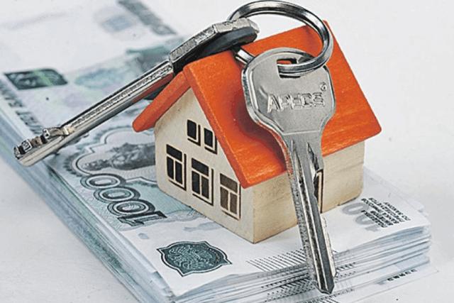 key 12 - Ипотека при рождении второго ребенка – льготы, условия, требования банков в 2019 году